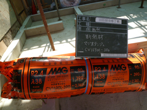 床の断熱施工