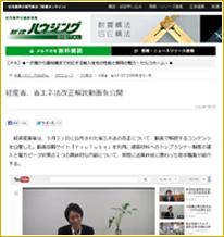 2013年7月18日のニュース